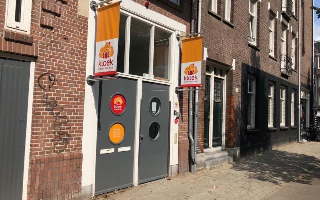 Entree Kloek Amsterdam